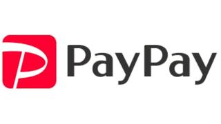 PayPay(ペイペイ)始めました!